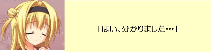 2012y11m30d_192523633.jpg