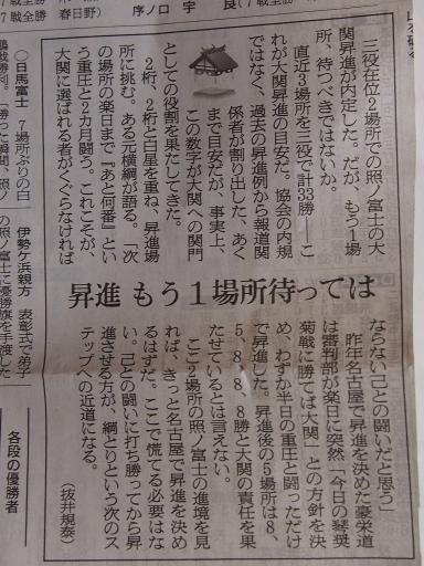 20150525・相撲08