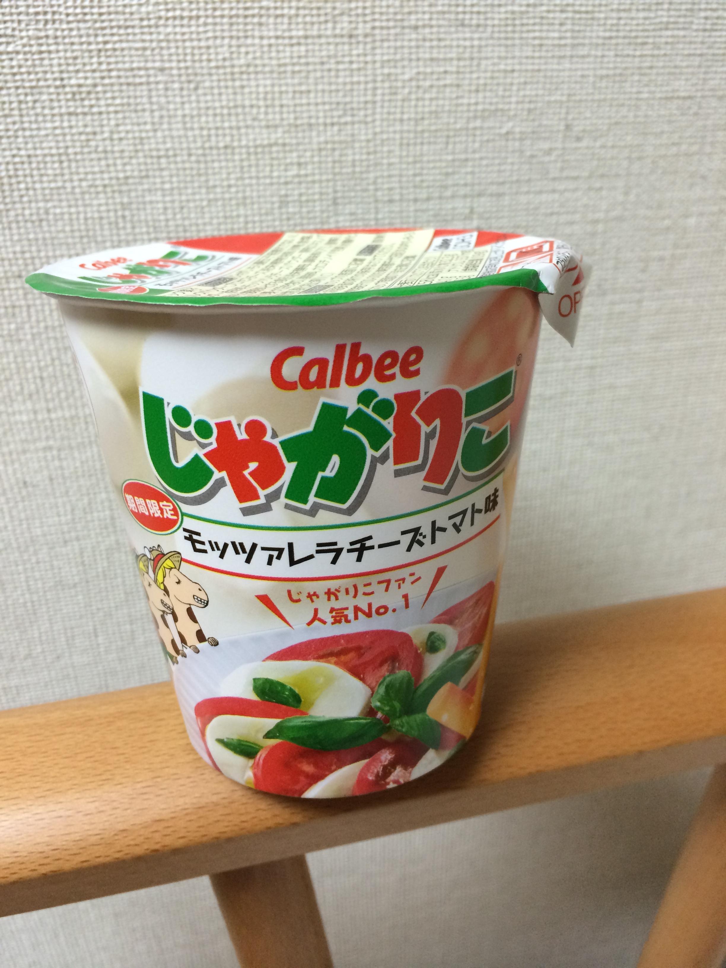 モッツアレラチーズトマト味