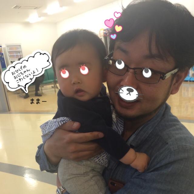 みぃちゃんとおひげのおじちゃん