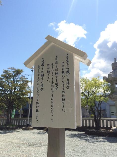 創祀120周年記念碑.2