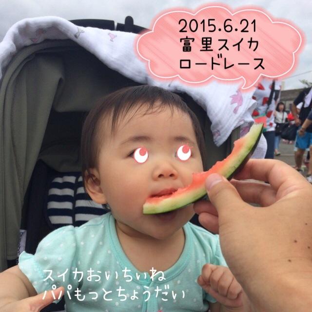 みぃちゃん 2015.6.21 富里スイカロードレース