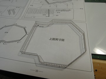 kkk04-01.jpg
