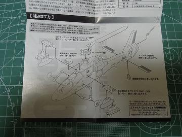 pf64-04.jpg