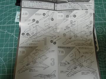 pf65-05.jpg