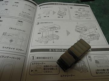 pf69-02.jpg