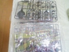 2008122704_mg_msn06s_parts
