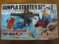 2011033101_gunpla_starter_set_vol2_