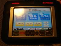2011010204_joysound