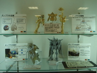 2010122303_gunpla_expo_develop_1