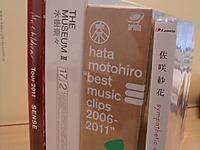 2011112311_musicsoft