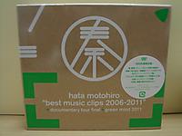 2011112313_hata_motohiro_best_music
