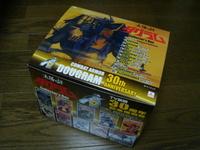 2011082601_dougram_collectors_box_p