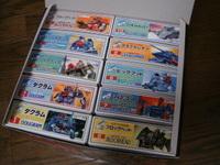 2011082602_dougram_collectors_box_c