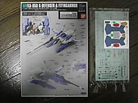 2012052502_hguc_fxa05d_manual
