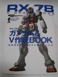 20120521_rx78_v_operations_book