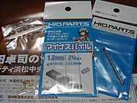 2012050201_materials