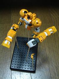2012050102_hgage_rgeg1100_orangepai