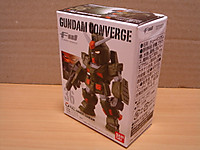 2012031501_fwgc36_fa781_package