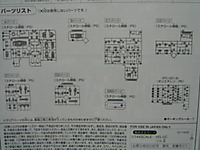2012012104_hguc_rms179_manual1