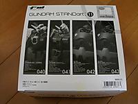 2012010601_gundam_standart11_packag