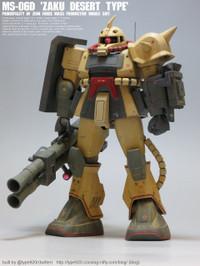 Type920r1