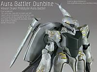 Hgab_dunbine_00_bustup
