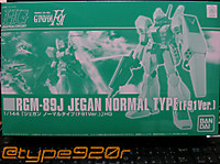 2014112401_hguc_rgm89j_package