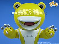 Hgbf_kero03_00_bustup
