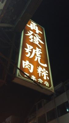 3-IMG_9906.jpg