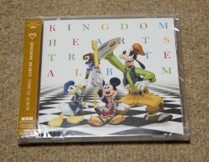 2015 0325 KINGDOM HEARTS TRIBUTE ALBUM |