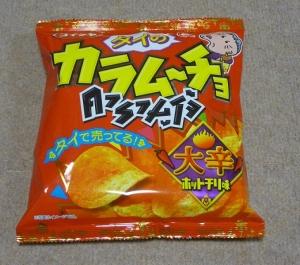 2015 0414 お菓子