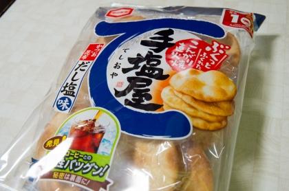 2015 0512 煎餅コーヒー