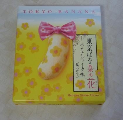 2015 0528 東京ばな菜の花