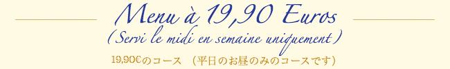 Menua1990E 7