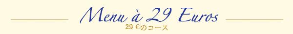 Menua29E 7