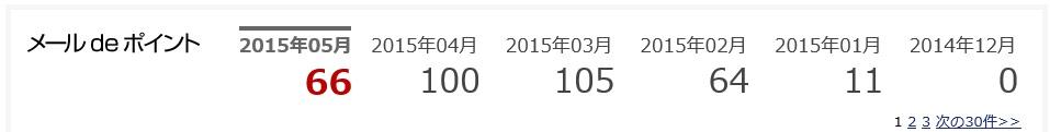20150529-2.jpg
