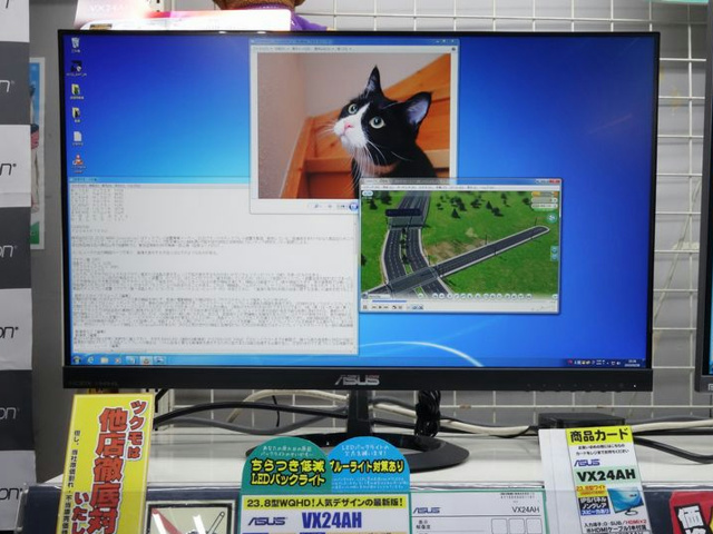24-25inchi_WQHD_08.jpg
