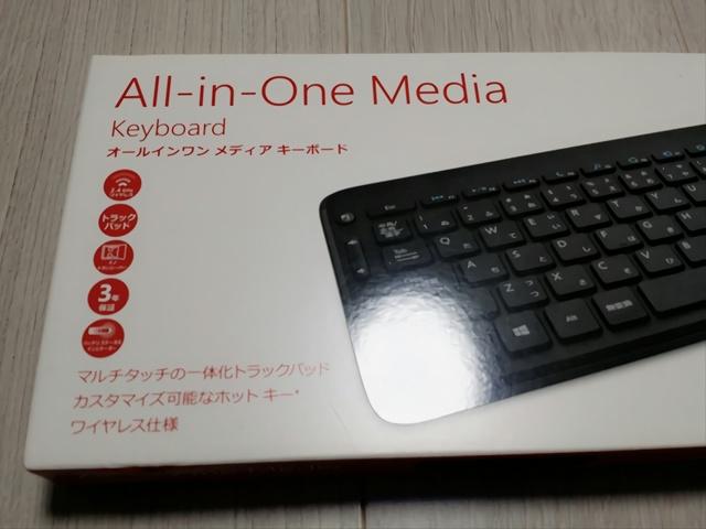 All-in-One_Media_Keyboard_14-.jpg