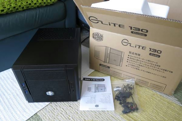 Elite130Cube_01.jpg