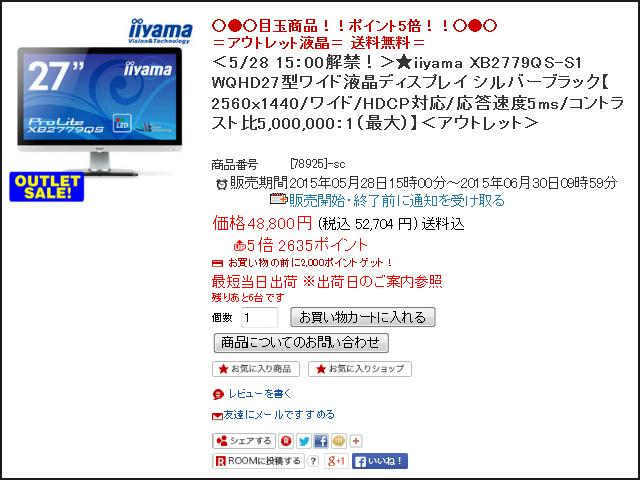 ProLite_XB2779QS_11.jpg