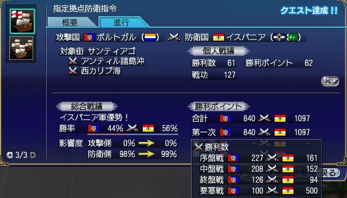 battle201503201.jpg