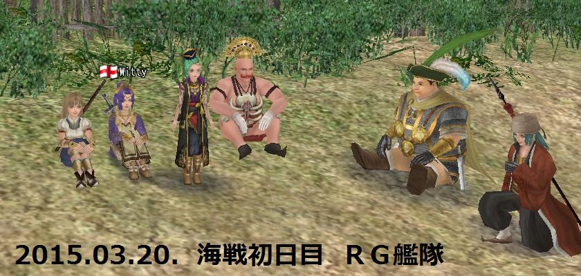 battle201503203.jpg
