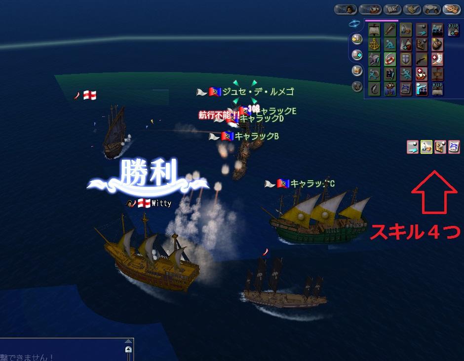 battle201505222.jpg