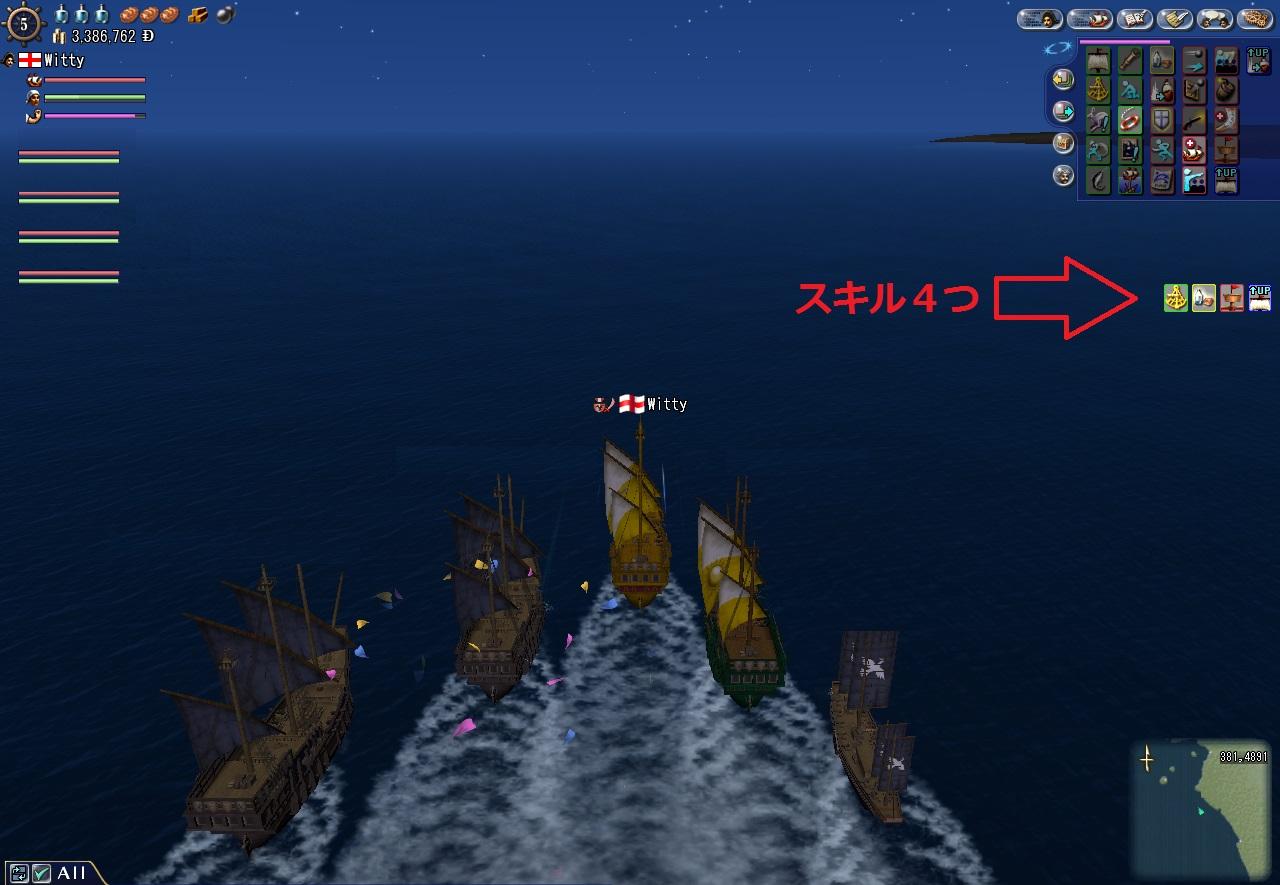 battle201505223.jpg