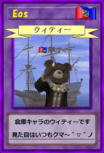bearcard20150422.jpg