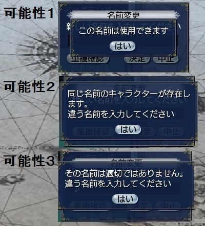 name20150401.jpg