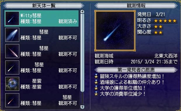 star201503214.jpg