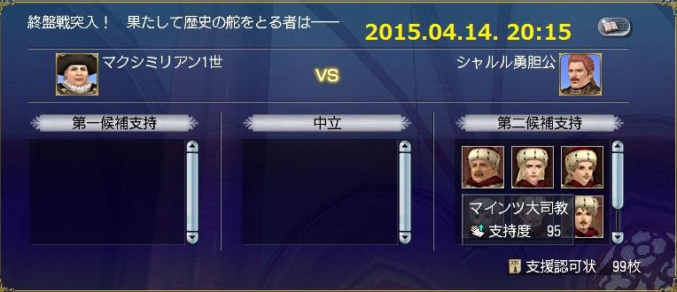 vote201504142015.jpg