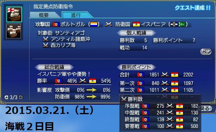 war201503212.jpg